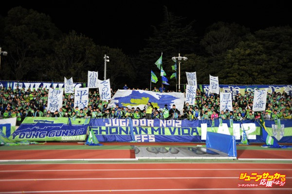 Shonan Bellmare v Urawa Red Diamonds - J.League 2015