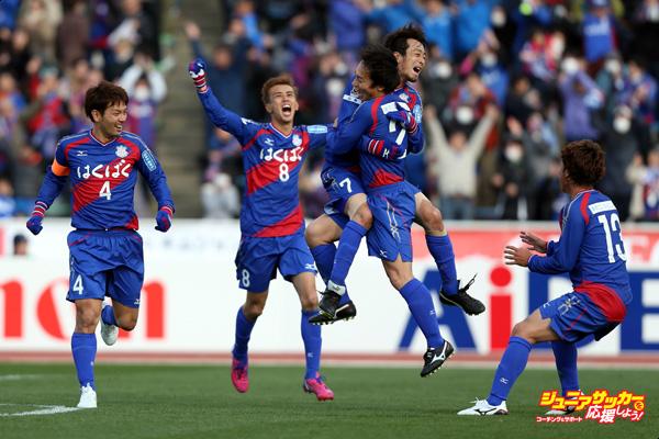 Ventforet Kofu v Nagoya Grampus - J.League 2015