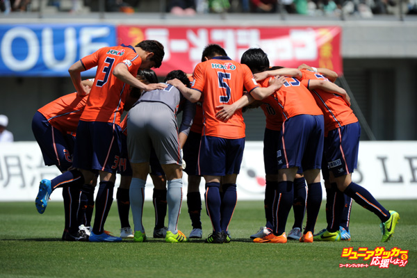 SC Sagamihara v AC Nagano Parceiro - J.League 3