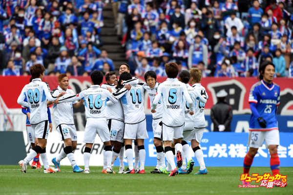 Yokohama F. Marinos v Kawasaki Frontale - J.League 2015