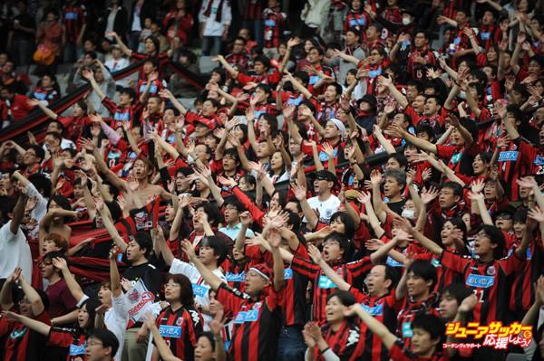 FC Tokyo v Consadole Sapporo - J.League 2