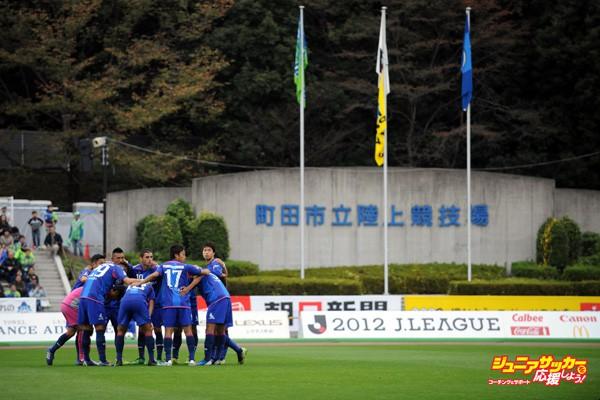 Machida Zelvia v Shonan Bellmare - 2012 J.League 2