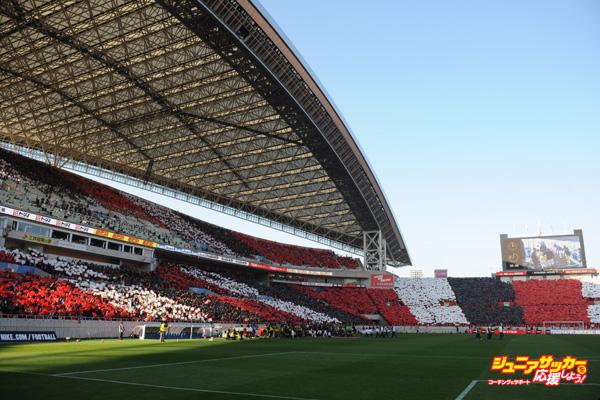 Urawa Red Diamonds v Gamba Osaka - J.League 2014
