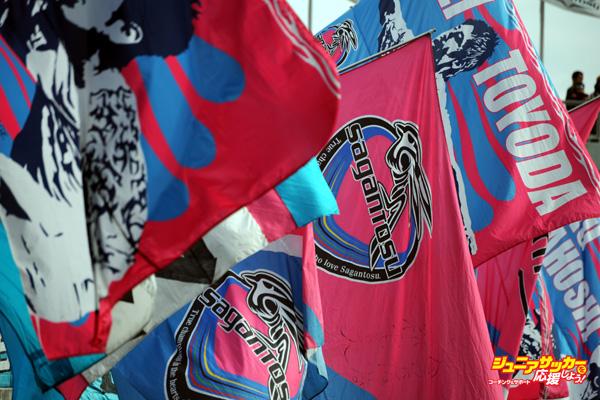 Sagan Tosu v Urawa Red Diamonds - J.League 2014