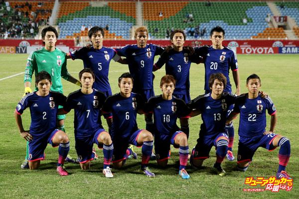 Iraq v Japan - AFC U-22 Championship Quarter Final
