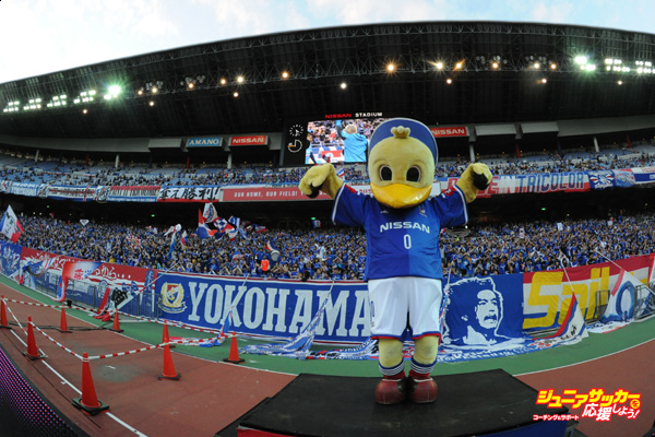 Yokohama F.Marinos v Urawa Red Diamonds - J.League 2014
