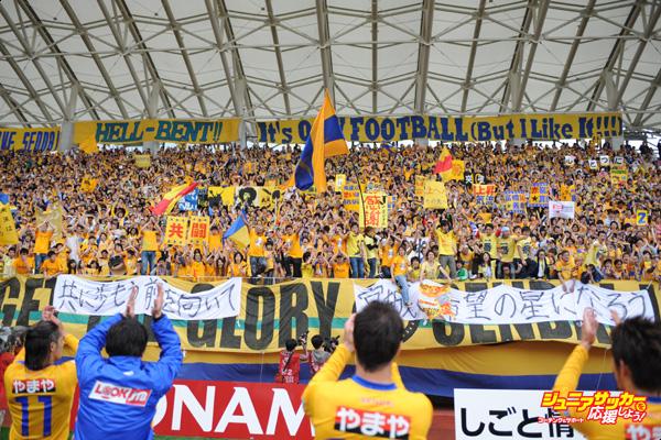 Vegalta Sendai v Urawa Red Diamonds - J.League