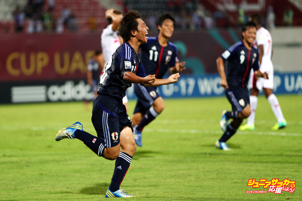 Japan v Tunisia: Group D - FIFA U-17 World Cup UAE 2013