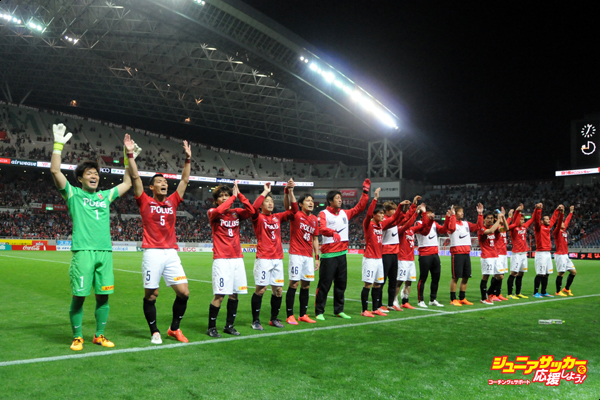 Urawa Red Diamonds v Yokohama F.Marinos - J.League 2015