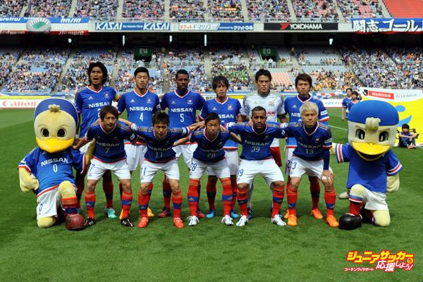 Yokohama F.Marinos v Vegalta Sendai - J.League 2015