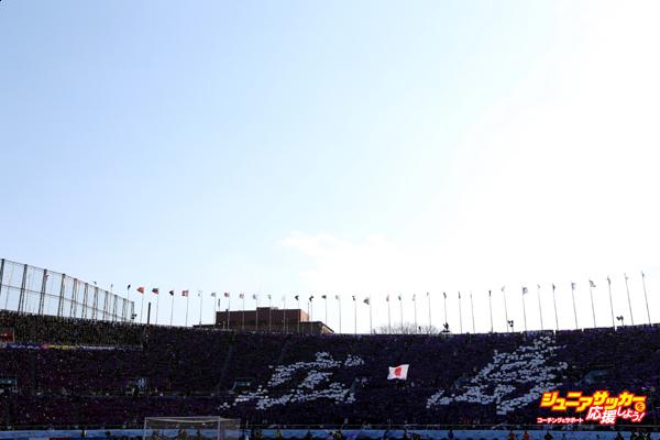 Yokohama F.Marinos v Sanfrecce Hiroshima - 93rd Emperor's Cup Final