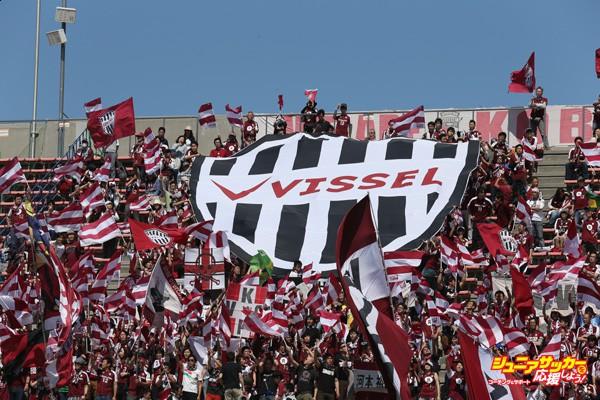 Shimizu S-Pulse v Vissel Kobe - J.League 2014