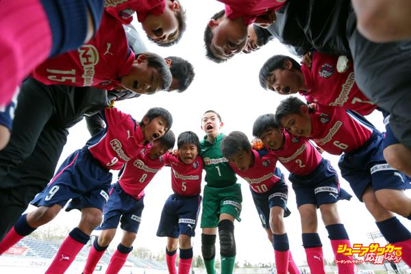 9-12決定戦決勝C大阪v大宮1