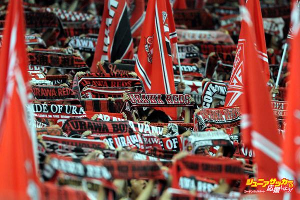 Urawa Red Diamonds v Omiya Ardija - J. League 2014