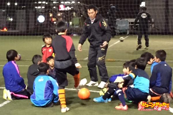 WAKONサッカースクール2