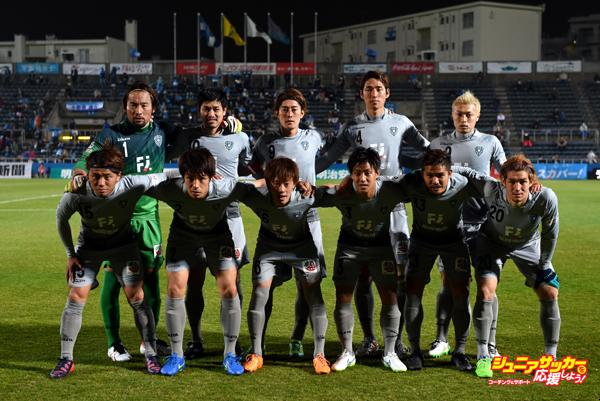 Yokohama FC v Avispa Fukuoka - J.League 2 2015