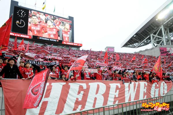 Urawa Red Diamonds v Matsumoto Yamaga - J.League 2015