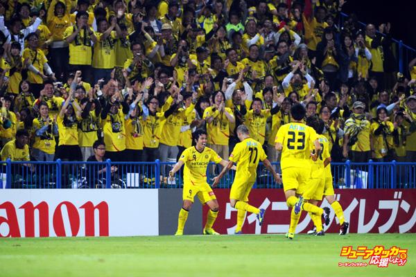 Kashiwa Reysol v Sagan Tosu - J.League 2014