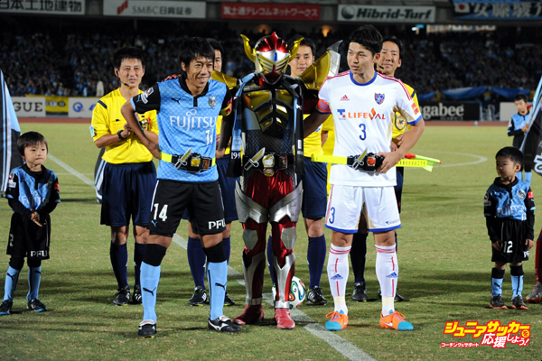 Kawasaki Frontale v FC Tokyo - J.League 2014