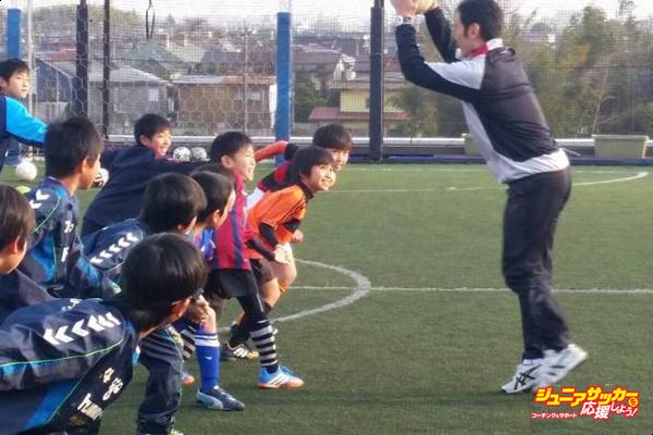 WAKONサッカースクール