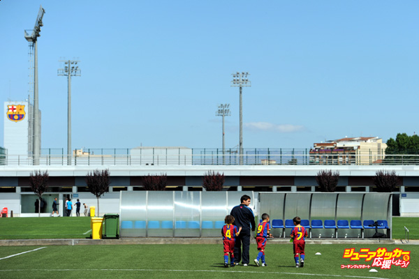 La Masia - The Heart Of FC Barcelona's Youth System