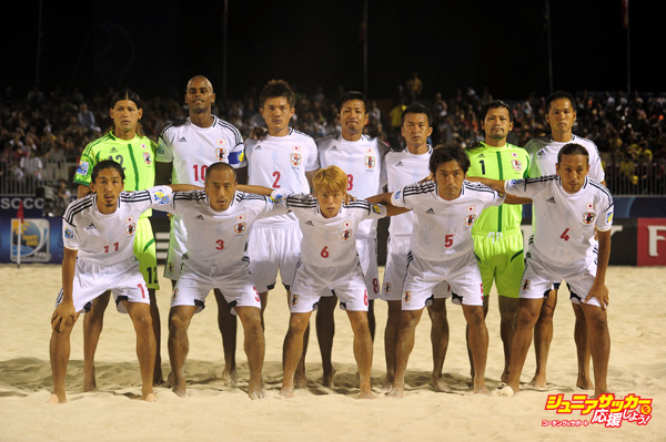 Russia v Japan: Group D - FIFA Beach Soccer World Cup