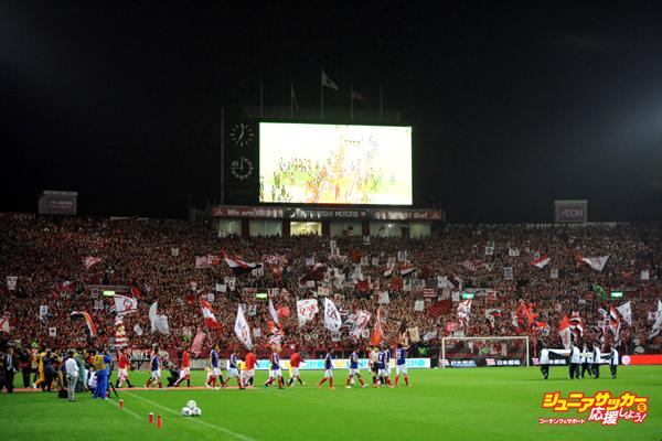 Urawa Red Diamonds v Yokohama F.Marinos - 2012 J.League
