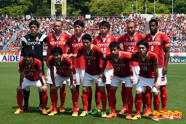 Nagoya Grampus v Shonan Bellmare - J.League