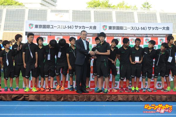 2015東京国際015
