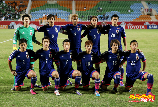 MUSCAT, OMAN - JANUARY 20:  Players of Japan pose for a team picture prior to the start of  the AFC U-22 Championship quarter final match between Iraq and Japan at Seeb Sports Complex on January 20, 2014 in Muscat, Oman.  (Photo by Francois Nel/Getty Images)