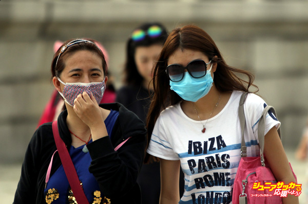 Alarm Spreads For MERS In South Korea