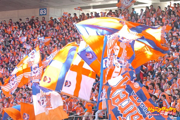NIIGATA, JAPAN - MARCH 20:  (EDITORIAL USE ONLY) Albirex Niigata supporters cheer during the J.League match between Albirex Niigata and Vissel Kobe at Niigata Stadium on March 20, 2004 in Niigata, Japan.  (Photo by Hiroki Watanabe/Getty Images)