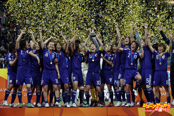 FRANKFURT AM MAIN, GERMANY - JULY 17:  Homara Sawa of Japan lifts the trophy after winning the FIFA Women's World Cup Final match between Japan and USA at the FIFA World Cup stadium Frankfurt on July 17, 2011 in Frankfurt am Main, Germany.  (Photo by Martin Rose/Getty Images)