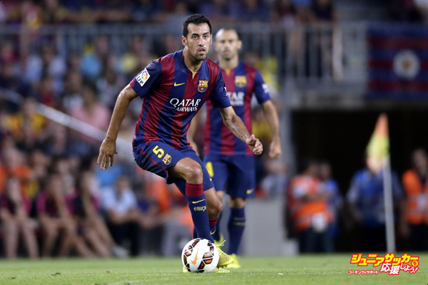 Sergio Busquets of FC Barcelona during the Joan Gamper Trophy match between FC Barcelona and Leon F.C. at Camp Nou on august 18, 2014 in Barcelona, Spain(Photo by VI Images via Getty Images)