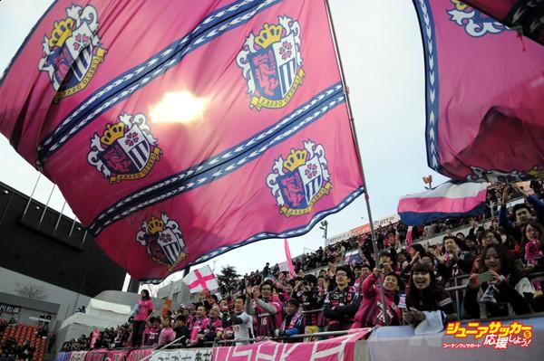 SAITAMA, JAPAN - APRIL 07:  (EDITORIAL USE ONLY) Cerezo Osaka supporters cheer during the J.League match between Omiya Ardija and Cerezo Osaka at Nack 5 Stadium Omiya on April 7, 2012 in Saitama, Japan.  (Photo by Hiroki Watanabe/Getty Images)