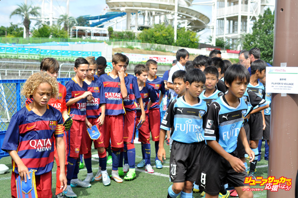 barca - frontale