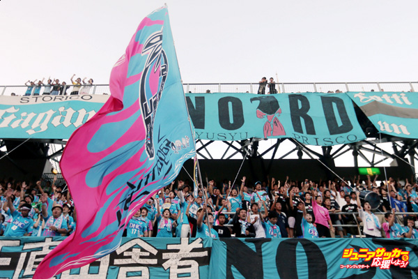 TOSU, JAPAN - AUGUST 01: Sagan Tosu F.C. supporters cheer ahead of the start of the friendly match between Atletico Madrid and Sagan Tosu F.C. at Tosu Stadium on August 1, 2015 in Tosu, Japan.  (Photo by Chris McGrath/Getty Images)