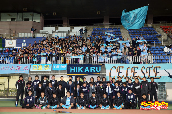 HIRATSUKA, JAPAN - NOVEMBER 13:  (EDITORIAL USE ONLY) YSCC Yokohama players and staffs pose for photographs after the J.League third division match between YSCC Yokohama and Gainare Tottori at Shonan BMW Stadium Hiratsuka on November 13, 2015 in Hiratsuka, Kanagawa, Japan.  (Photo by Kaz Photography/Getty Images)