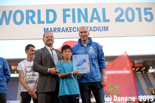 DNC 2015 -  Final Game and Prize Ceremony