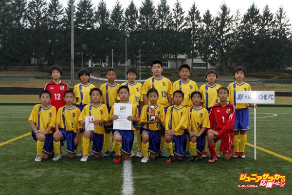 集合優勝JEF八戸FC