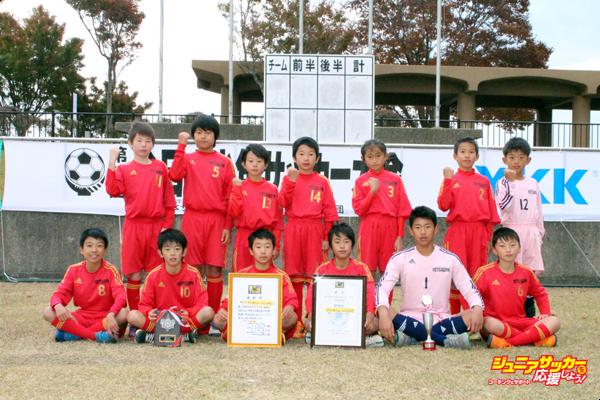 3位四ツ小屋サッカースポーツ少年団