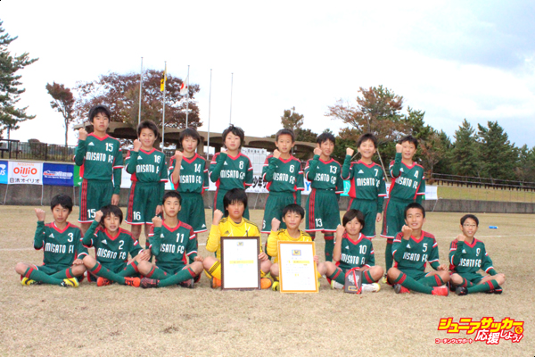 4位美郷FCスポーツ少年団のコピー