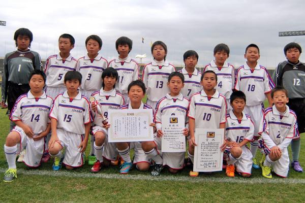 3位 富山新庄フットボールクラブジュニア