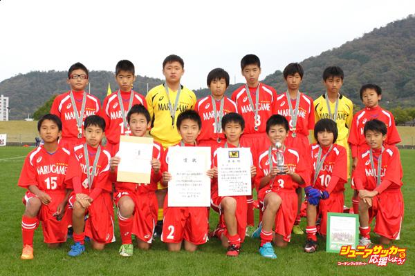 2位丸亀FC