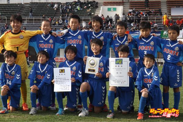 第3位フォルテ福島FC