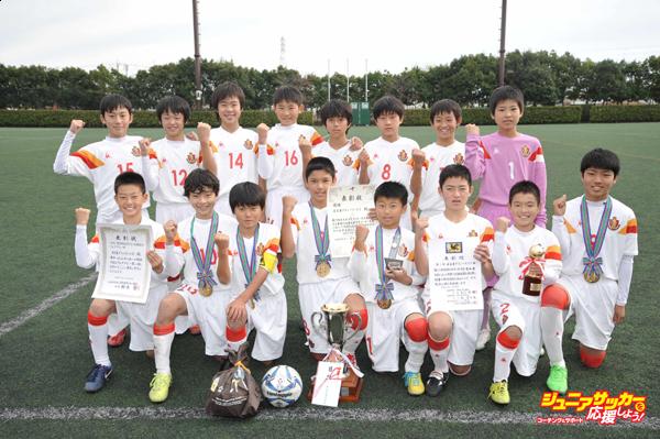 優勝_名古屋グランパスU12