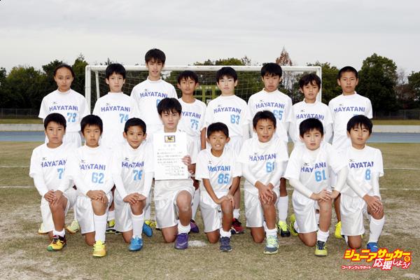 4位FC速谷
