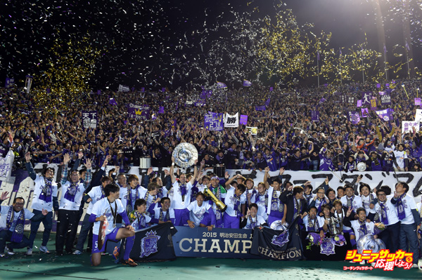 HIROSHIMA, JAPAN - DECEMBER 05:  (EDITORIAL USE ONLY) The players of Sanfrecce Hiroshima celebrate the title with the Schale in front of their supporters during the J.League 2015 Championship final 2nd leg match between Sanfrecce Hiroshima and Gamba Osaka at the Edion Stadium Hiroshima on December 5, 2015 in Hiroshima, Tokyo, Japan.  (Photo by Kaz Photography/Getty Images)