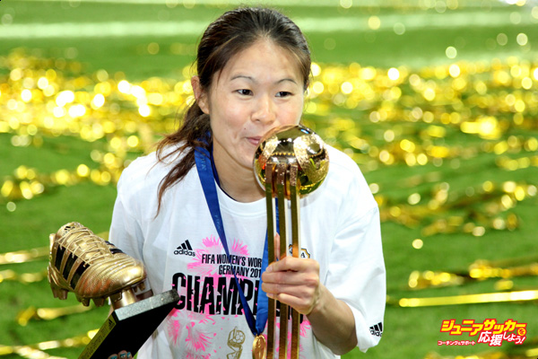 FRANKFURT AM MAIN, GERMANY - JULY 17:  Homare Sawa of Japan celebrates after winning the FIFA Women's World Cup Final match between Japan and USA at the FIFA World Cup stadium Frankfurt on July 17, 2011 in Frankfurt am Main, Germany.  (Photo by Friedemann Vogel/Getty Images)