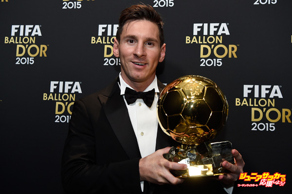 ZURICH, SWITZERLAND - JANUARY 11:  FIFA Ballon d'Or winner Lionel Messi of Argentina and Barcelona poses with his award after the FIFA Ballon d'Or Gala 2015 at the Kongresshaus on January 11, 2016 in Zurich, Switzerland.  (Photo by Mike Hewitt - FIFA/FIFA via Getty Images)